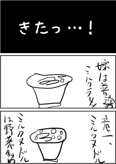 新規キャンバス7