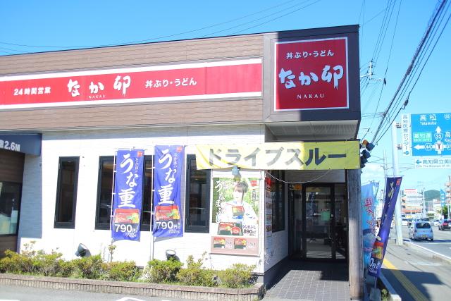 「なか卯 32号高知葛島店」 5種野菜の冷やし坦々うどん & 親子丼