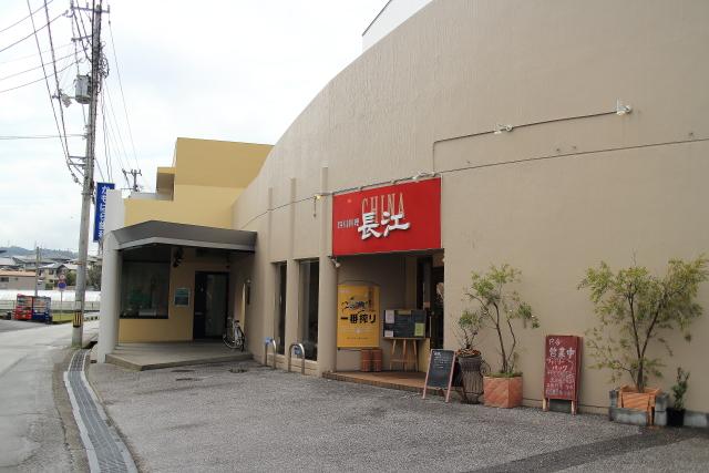 長江・担々麺7