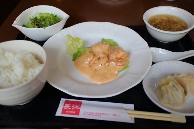 長江・担々麺10