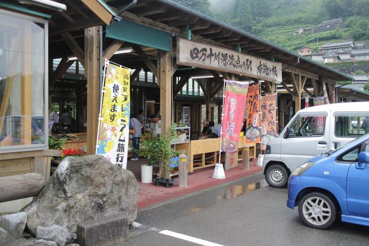 「道の駅 布施ヶ坂」~「雲の上のレストラン」