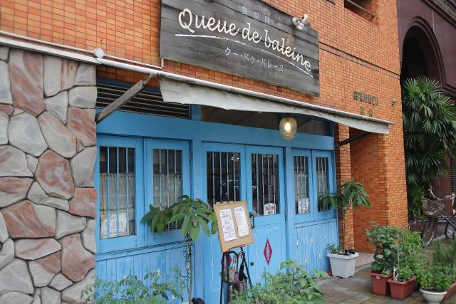 洋食屋さんの海鮮丼 「食空間 クー・ドゥ・バレーヌ」