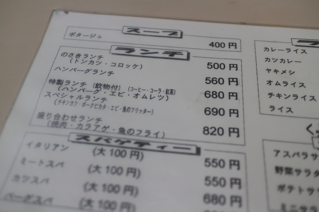 松山シリーズ・野咲31
