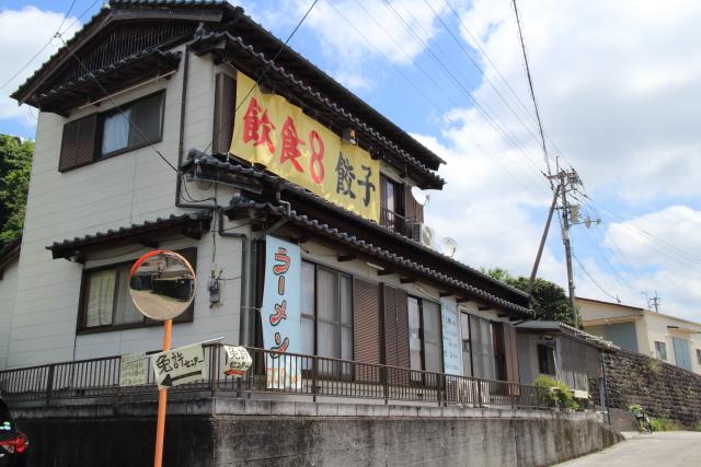 美味しんぼ山岡 「タンたん麺 & 千春さん」