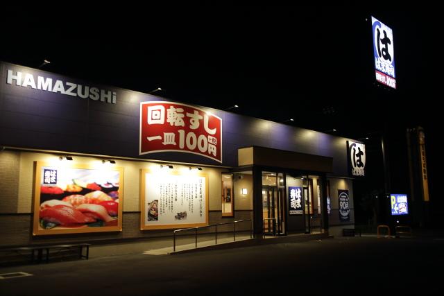 はま寿司・南国店1