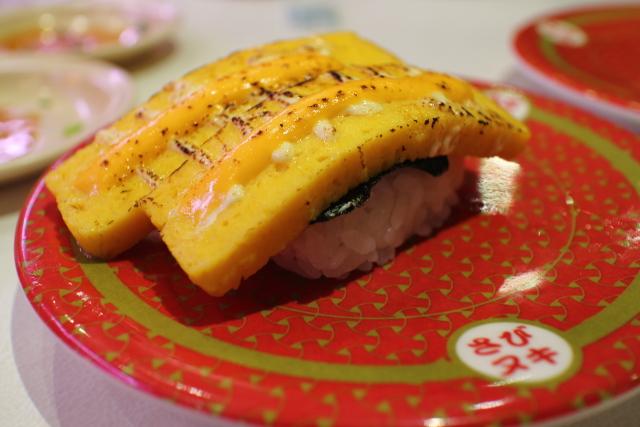 はま寿司・南国店17