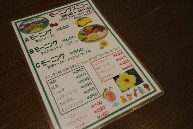 Cafe OLESON(カフェ オルソン)1