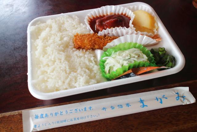 まがみ・弁当3