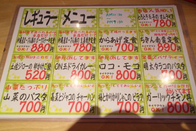 cafe hiraku(ヒラク)1
