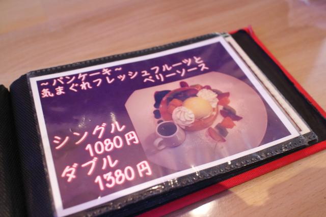 cafe hiraku(ヒラク)2