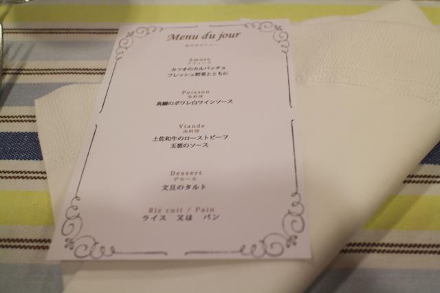 産婦人科ディナー