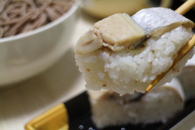 サンシャインカル・サバ寿司4
