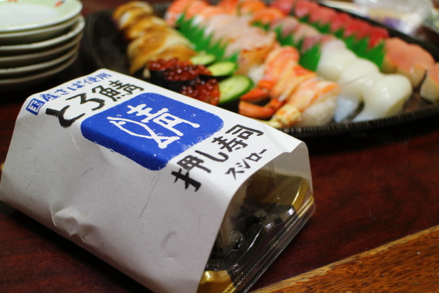 スシロー・とろ鯖寿司1