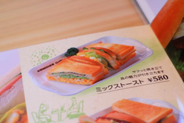 コメダ珈琲・南国店1