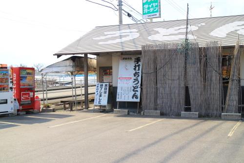 いおき家7