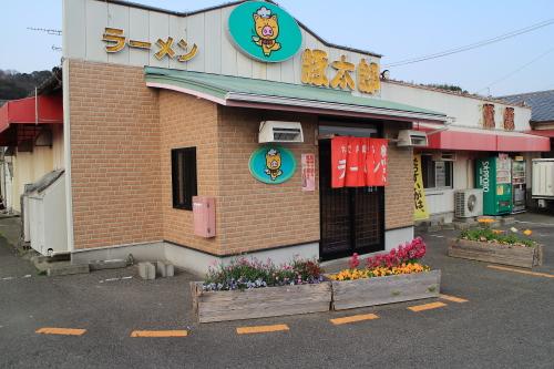 豚太郎春野店・味噌カツラーメン9
