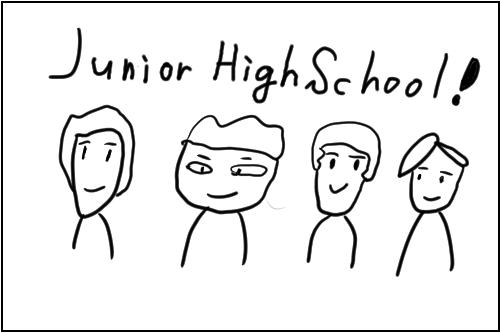 やすきやの中学生