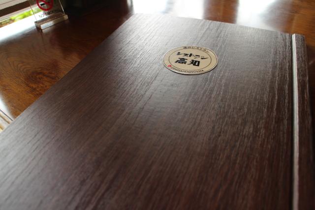 レストラン高知1