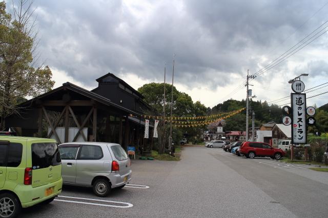 レストラン高知10