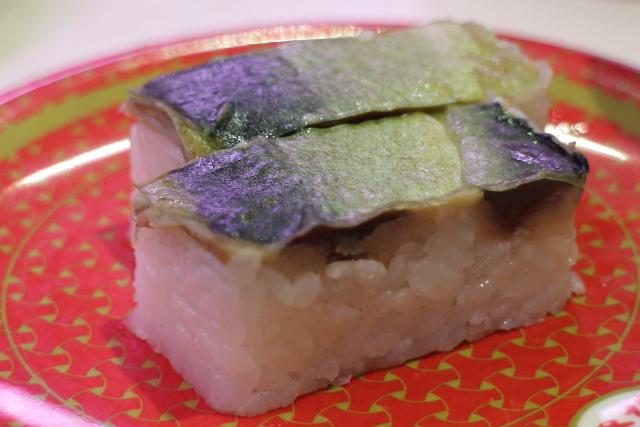 はま寿司・青さみそ汁など1