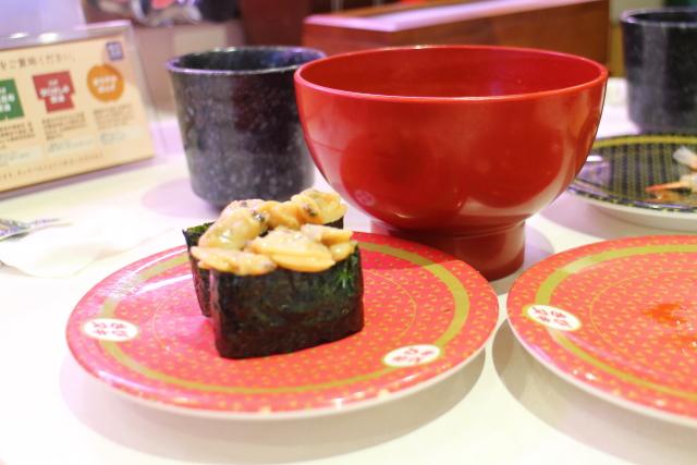 はま寿司・青さみそ汁など7