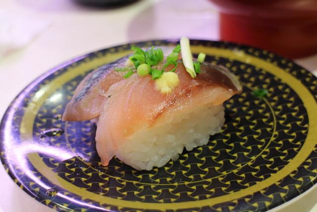 はま寿司・青さみそ汁など8