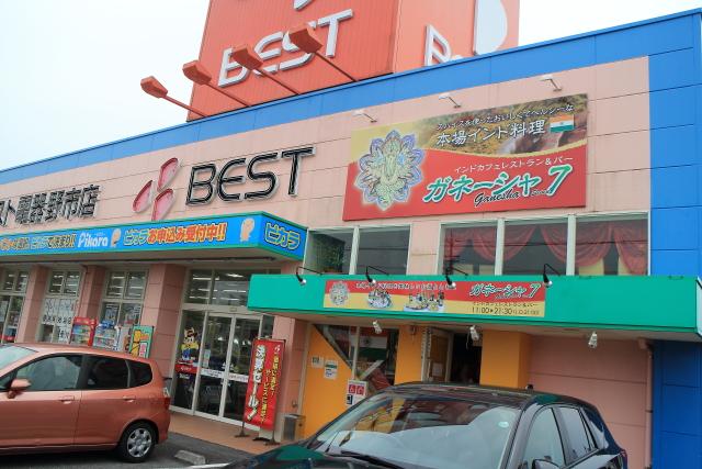 香南市インド料理ガネーシャ10