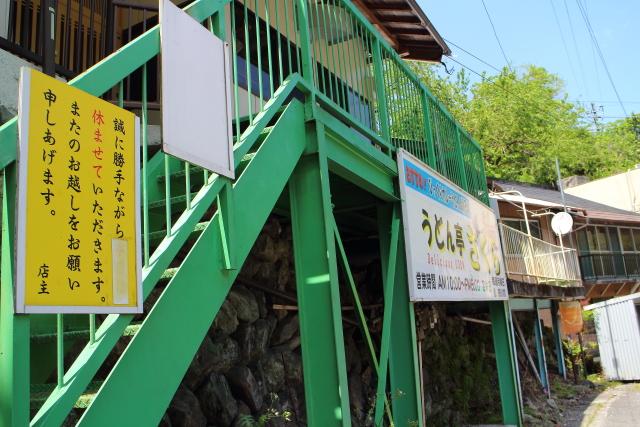 釜揚げうどん遊(大豊町)釜玉山12