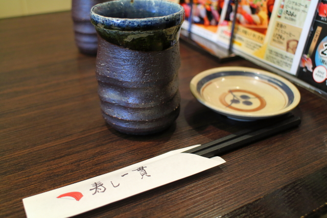 寿司一貫・瀬戸店(高知市)2