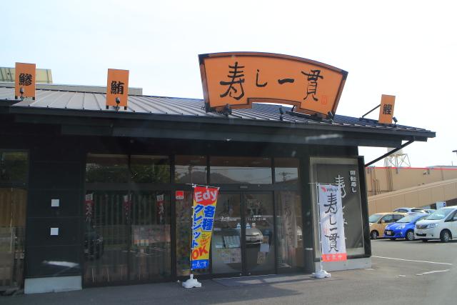 寿司一貫・瀬戸店(高知市)14