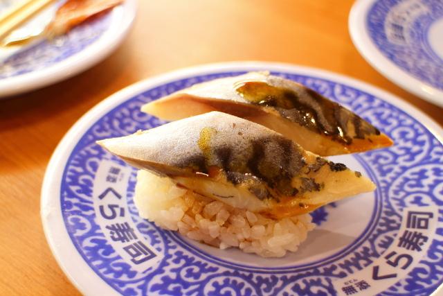 くら寿司・かけうどん(高知)3
