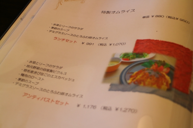 三日月キッチン高知・メニュー16