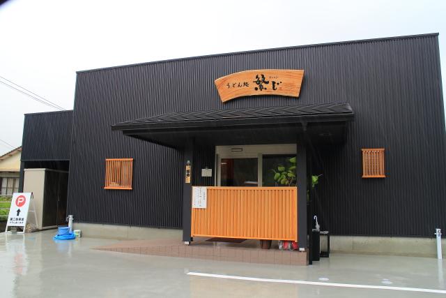 うどん・繁じ(高知県土佐町)12