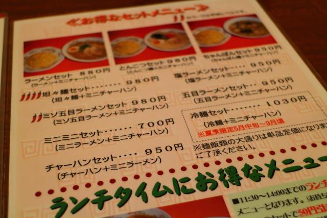 鳳龍菜館1