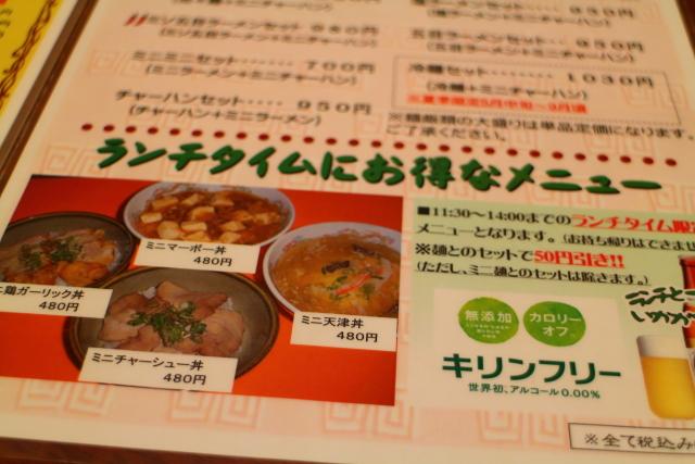 鳳龍菜館2