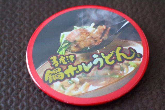 四国食1グランプリ高知大会10