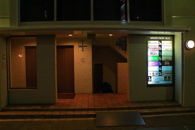 まま・きっちん(高知市)10