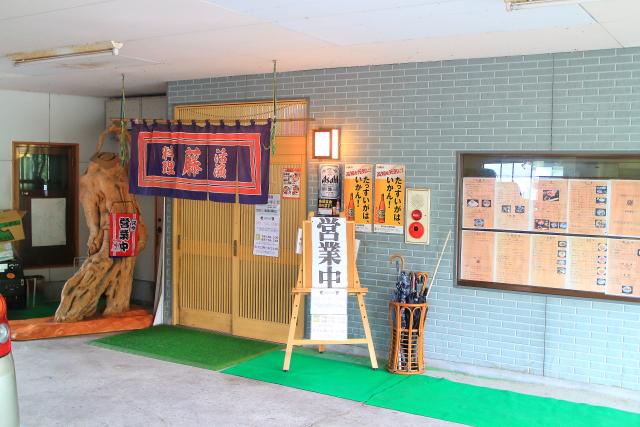活魚レストラン藤・高知・海鮮丼1