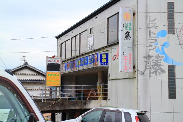 活魚レストラン藤・高知・海鮮丼16