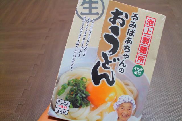 池上製麺所・お土産うどん1