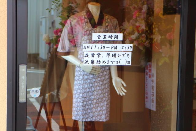 朝日うどん・高知市9