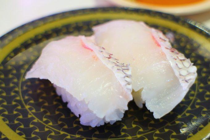 はま寿司・高知・南国・回転寿司13