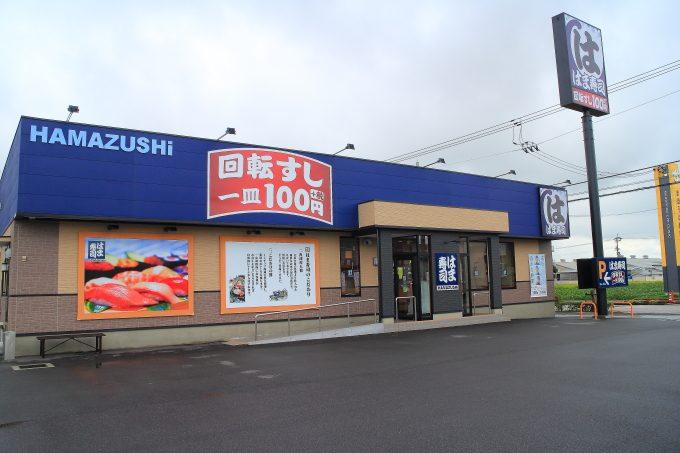 はま寿司・高知・南国・回転寿司1