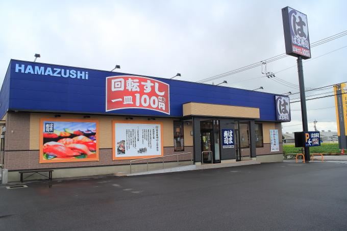 はま寿司の外観