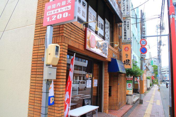 麺や堀・ラーメン・高知市県庁前41