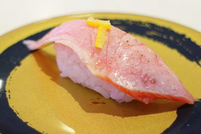 はま寿司・高知・南国・回転寿司5