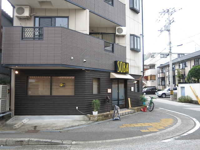 GOKU-TSUBUSHI13.jpg
