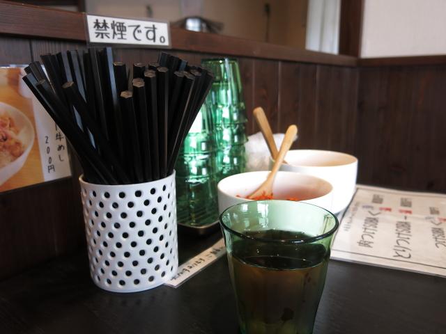 GOKU-TSUBUSHI3.jpg