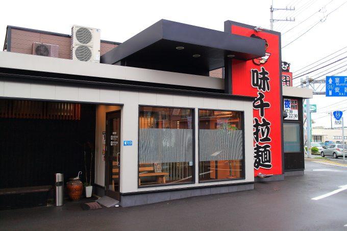 味千ラーメン高知南国店・担々麺6