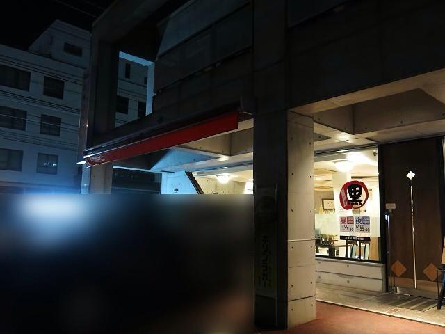 ラーメン食堂  黒まる  -KUROMARU-78